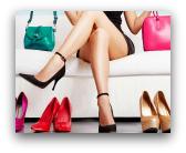 vendere borse scarpe usate primavera